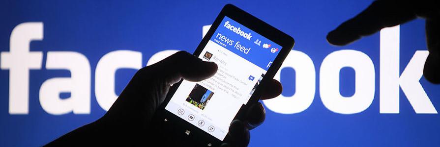 Facebook вместо «бумаги»