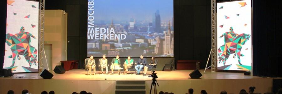 Москва Media Weekend 2015